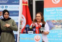 آخر المستجدّات الدكتورة نصاف بن عليّة، المديرة العامة للمرصد الوطني للأمراض الجديدة والمستجدّة،(فيديو)