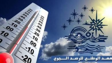 التوقعات الجوية ليوم الإثنين 15 جوان 2020