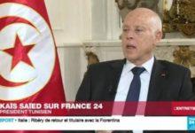 فيديو قيس سعيد تونس كانت تحت حماية فرنسا و لم يكن استعمارا مباشرا مثل الجزائر