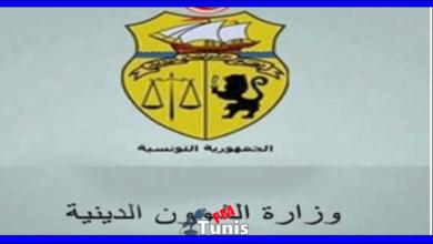 وزارة الشؤون الدينية تنشر دليل حفظ الصحّة في المساجد للتوقي من إصابة بفيروس كورونا