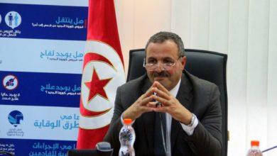 """وزير الصحة تونس شبه خالية حاليا من فيروس """"كورونا"""""""