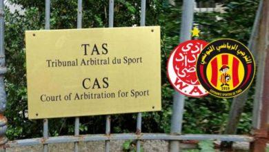 «التاس» تُصدر حكمها النهائي في قضية الترجي والوداد المغربي