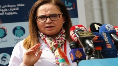 نصاف بن علية تؤكد أنها مُستعدة لتولّي حقيبة وزارة الصحة