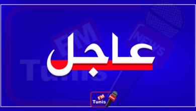 وزارة الصحة 936 إصابة جديدة بكورونا في تونس خلال يوم واحد