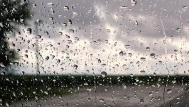 اليوم أمطار غزيرة بهذه المناطق و الحذر واجب