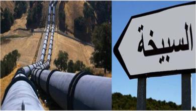 السبيخة إعتصام أمام محطة ضخ الغاز وتهديد بقطع أنبوب الغاز القادم من الجزائر في إتجاه إيطاليا