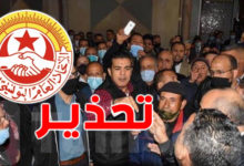 اتحاد الشغل يُحذّر البرلمان