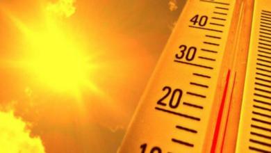 الرصد الجوي طقس السبت درجات حرارة قياسية