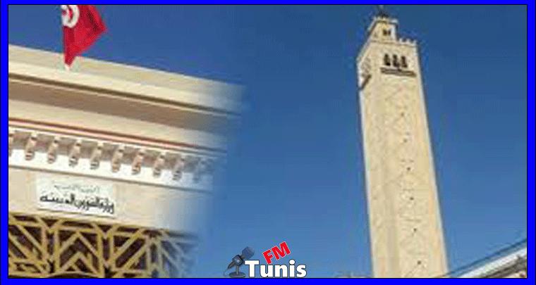 وزارة الشؤون الدينية الحجر الصحي يشمل المساجد