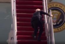 (فيديو) بايدن يسقط 3 مرّات خلال صعوده درج الطائرة الرئاسية