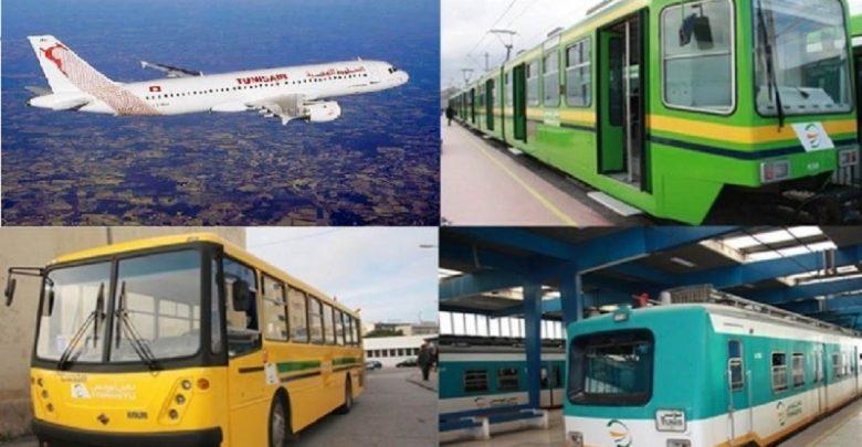 جامعة النقل تعلن عن إضراب عام برًا وبحرًا وجوًا