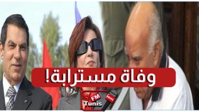 الكرم العثور على شقيق ليلى بن علي متوفيا داخل شقته