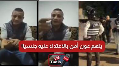 بالفيديو سيدي حسين مواطن يتّهم عون أمن بالاعتداء عليه جنسيا إثر إيقافه