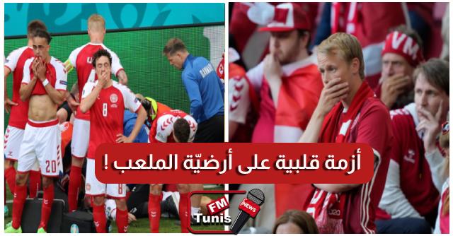 بالفيديو لحظة سقوط قائد منتخب الدنمارك وانباء عن وفاته على ارضية الملعب