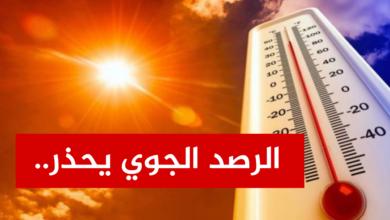 بداية من اليوم: تونس على موعد مع موجة حر شديدة