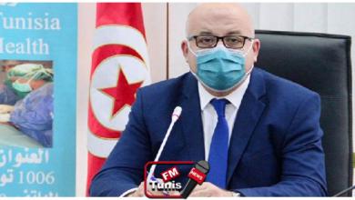 وزير الصحة الوضع الوبائي خطير جدّا