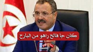 بالفيديو د. سمر صمود يحبو يرجعولنا المكي الي حلّ الحدود.. كان جا فالح راو مالبارح