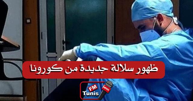 بريطانيا ظهور سلالة جديدة من فيروس كورونا