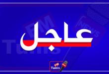 عاجل رئيس الجمهورية يُعلن توليه السلطة التنفيذية وإعفاء رئيس الحكومة