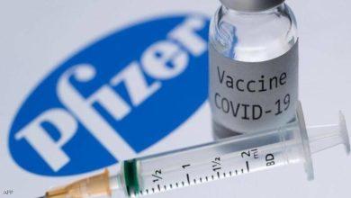 وكالة الادوية الأوروبية تنبه من آثار جانبية جديدة للقاح فايزر