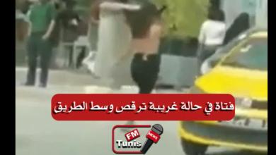 بالفيديو حي الواحات فتاة في حالة غريبة ترقص وسط الطريق وتمنع السيارات من المرور