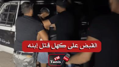 بالفيديو صفاقس القبض على كهل قتل إبنه ذو ال4 أشهر خنقا
